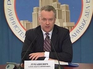 AlexanderLukashevich