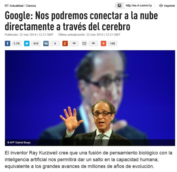 captura rt google cerebro
