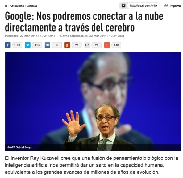 captura rt google cerebro