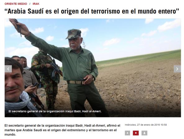 arabia terrorista 1
